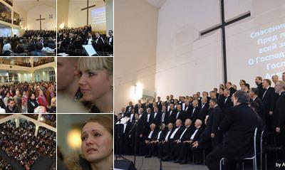 View Odessa First Baptist - Antonina
